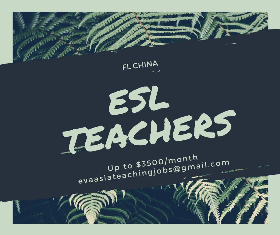Free Flight Ticket Up To 27000 Rmb Month Esl Teacher Needed In Hefei China Teflsearch